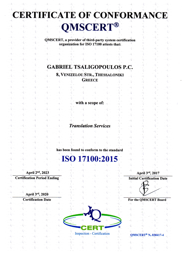 Certificate EN ISO 17100-2015