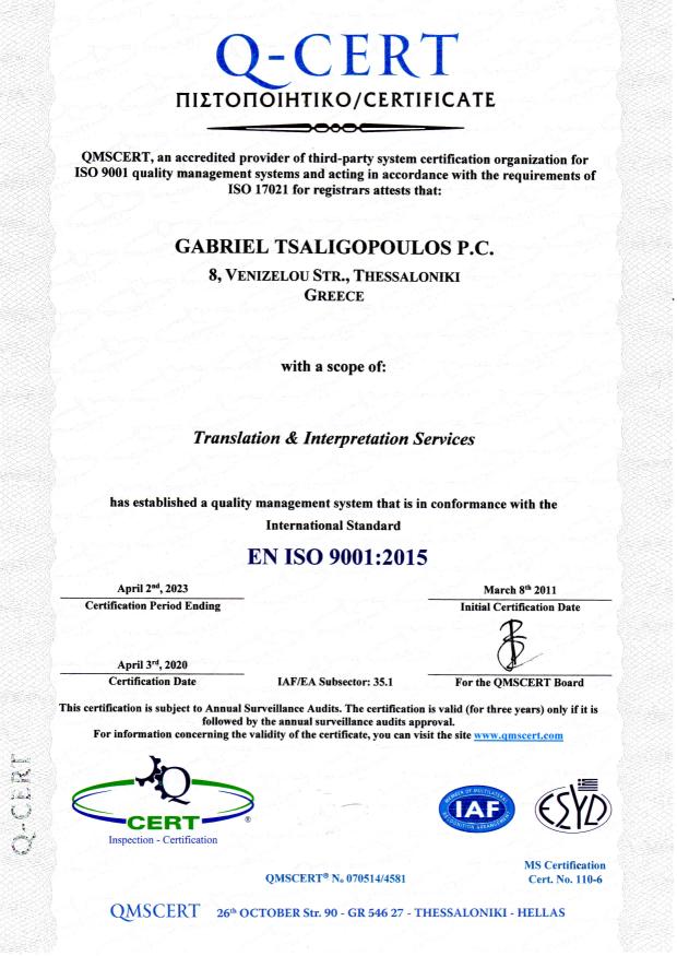 Certificate EN ISO 9001-2015 prev